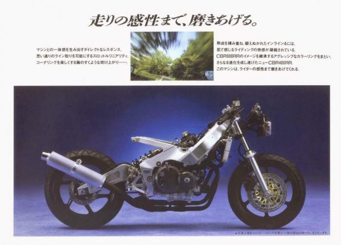 Honda, Honda CBR400R, Sport Bike, Honda Future 125, Honda Rebel 500, Honda Vario 150, Honda Gold Wing, Honda CBR1000RR FireBlade